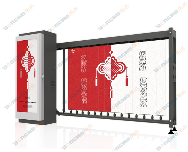 Advertising barrier DW-168G